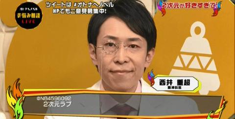 NHK Eテレ オトナヘノベルに出演